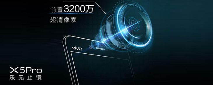 Vivo X5 Pro mit 32 MP Frontkamera Teaser  http://www.androidicecreamsandwich.de/vivo-x5-pro-mit-32-mp-frontkamera-teaser-325539/  #vivox5pro   #vivo   #smartphones   #android