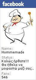 HommeMade | Κάτι για να σας εμπνεύσει!