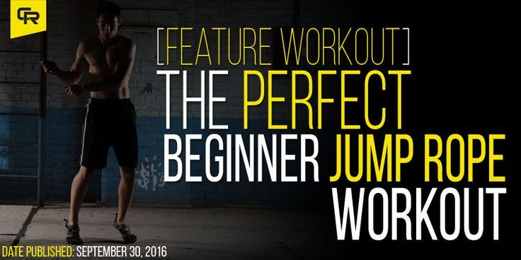 Looking for the perfect beginner jump rope workout? You've found it. Let us show you how to get started with your jump rope training journey the right way.