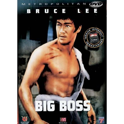 The Legend Of Bruce Lee (2008) - Born Lee Jun-fan (1940 - 1973) Greatly influenced by Yip Man's Wing Chun, Bruce Lee went on to invent Jeet Kune Do.  Starred in Marlowe (1969), The Big Boss (1971), Fist of Fury (1972), The Way of The Dragon (1972), Enter The Dragon (1973), Game of Death (1978)  Apart from Wing Chun, Bruce Lee had also trained in Wu Tai Chi Chuan, Mo Tam Tui, Choy Li Fut, Western Boxing, Épée fencing, Judo, Praying Mantis Kung-fu,   Hsing-I, and Jujitsu.
