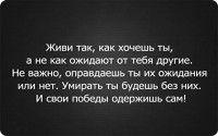 """Gallery.ru / ignatia07 - Альбом """"Психология"""""""