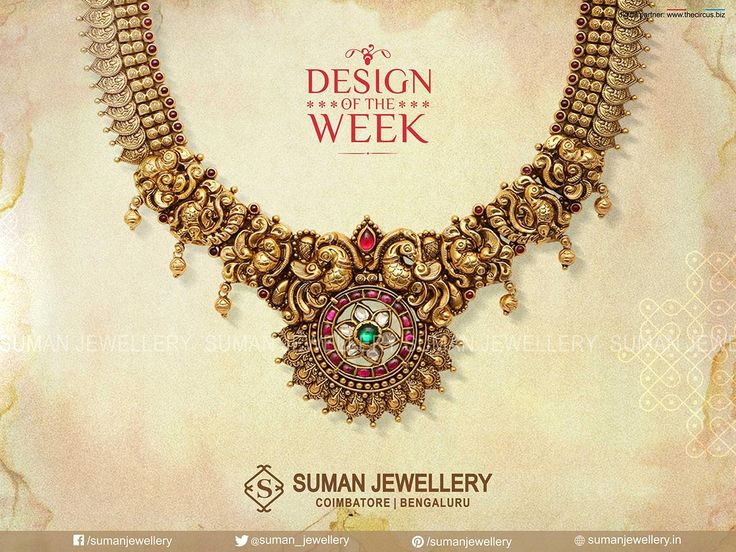 Add a hint of raw ethnic beauty to your look. Wear this #classic fusion of exquisite craftsmanship & elevate the feminine elegance! #suman_jewellery #design #antique #beauty #collection