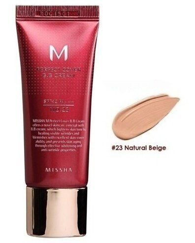 Missha BB Perfect Cover odstín 23 Natural Beige