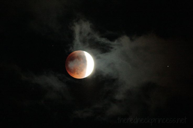 Pink moon eclipse