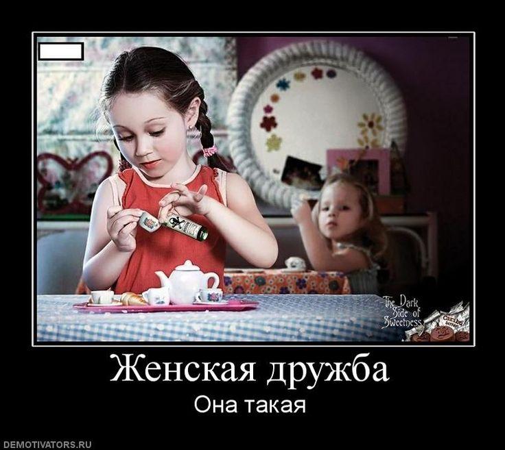 Женская дружба салат