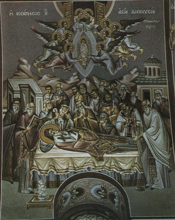 The dormition of Saint Dionysios