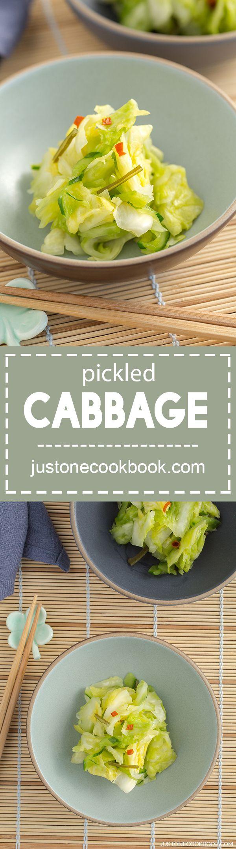 Tsukemono - Pickled Cabbage (キャベツの浅漬け) | Easy Japanese Recipes at JustOneCookbook.com