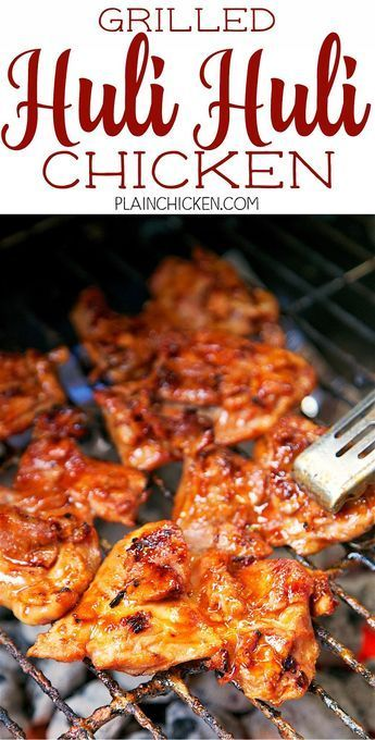 Grilled Huli Huli Chicken – DANGEROUSLY good!!! Chicken thighs marinated in brow…