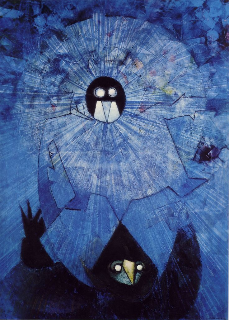 'The Dark Gods', by Max Ernst, oil-on-canvas, 1957, Museum Folkwang, Essen.