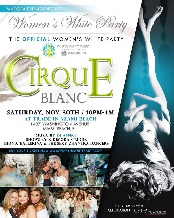 The Official Women's Event #pandoraevents Cirque blanc   http://www.womenswhiteparty.com