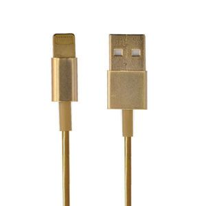 Gold USB Charging Sync Cable Cord for iPhone 5S 5C 5. Mahvish bday