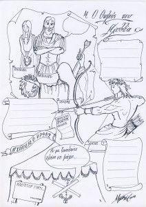 Τρωικός πόλεμος 4. Ο θυμός του Αχιλλέα / Trojan War 4. Anger of Achilles | 6/θ Δημοτικό Σχολείο Λουσικών / Primary School of Lousika