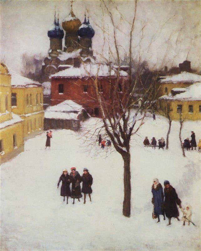 Игорь Грабарь - Проходной двор в Замоскворечье. Серый день