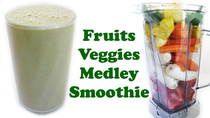 fruits for healthy lungs fruit and vegetable smoothie