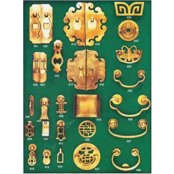 Some Examples Of Oriental Style Hardware From DHS. We Have An Array Of  Designs To