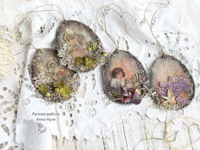 C.h.e.a.p.-art: Вдохновение от ДК. Анна Куля: пасхальные подвески