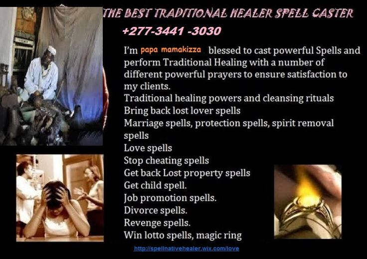 the change your lovers mind spell The change your lovers mind spell +91-9001483816 in , uttarakhand the change your lovers mind spell +91-9001483816 in , uttarakhand the change your lovers mind.
