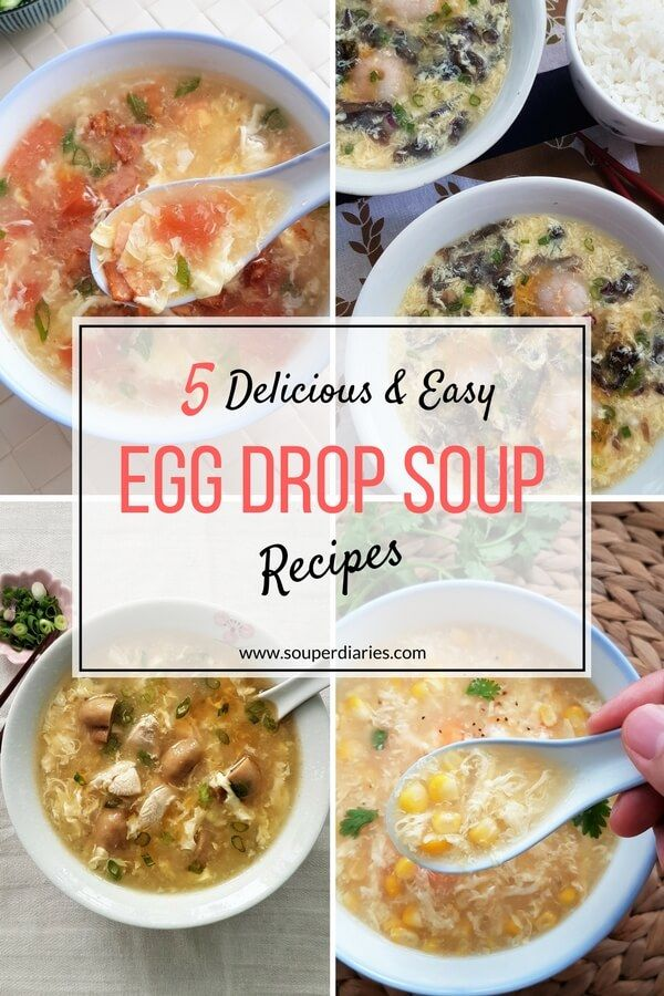 5 easy egg drop soup recipes. Tasty, quick and comforting soups perfect for busy days!