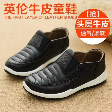 весной 2015 Чистка дышащей кожи мальчиков детей обувь для детей и подростков в корейском досуг обувь  — 4522.25р.
