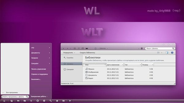 WL theme for windows 7 - free Windows 7 Visual Styles, Windowblinds, Miscellaneous themes download