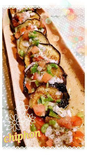 【塩レモン】米なすの揚げ焼き【モーリョ】