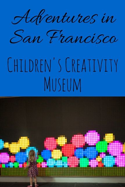 This is a really awesome museum meant to spark creativity within children.  I feel like if someone were ever in a real creative rut, they could visit this museum and get back to the basics.  I'd love to visit this place someday.