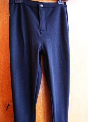 Kup mój przedmiot na #vintedpl http://www.vinted.pl/damska-odziez/rurki/15646283-czarne-rurki-z-wysokim-stanem-new-look-36