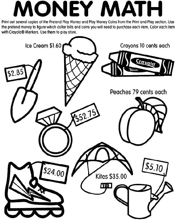 print out several copies of the play money page and play money coins page money math coloring page