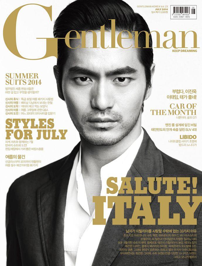 Lee Jin Wook - Gentleman Magazine July Issue '14