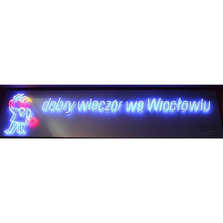 #wroclaw #wroclove #night #museum  #goodmood #instamood #art #neon #citylights #modern #goodevening #dobrywieczór #lowersilesia #prl #ambience #blue