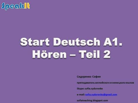 Start Deutsch A1 - Hören Teil 2 - YouTube