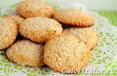Печенье творожно-кокосовое диетическое