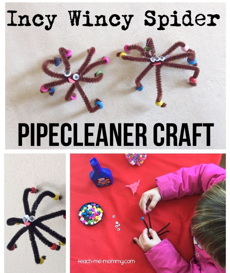 Incy wincy spider writing activities