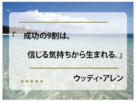 http://ameblo.jp/ichigo-branding1/entry-11400023446.html