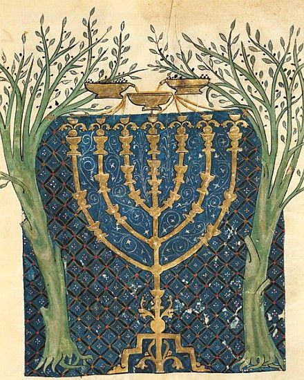 Joseph Asarfati - Illumination of a menorah, from the Jewish Cervera Bible