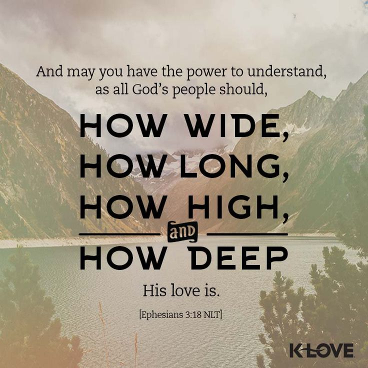 K Loves Encouraging Word And May You Have The Power To Understand As