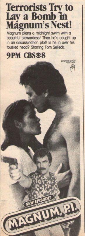 1981 tv ad ~ Magnum P.I. with a SHIRTLESS TOM SELLECK ~ CBS Television Promo