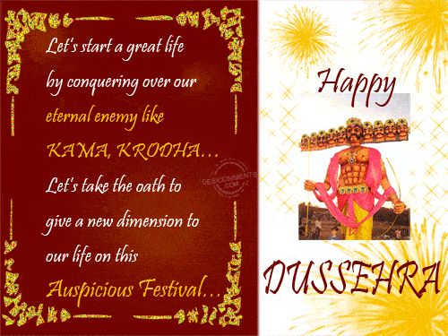 7 best happy dussehra 2016 wishes greeting cards ecards images on download the free collection of happy dussehra vijayadashami wishes animated 3d greeting card m4hsunfo