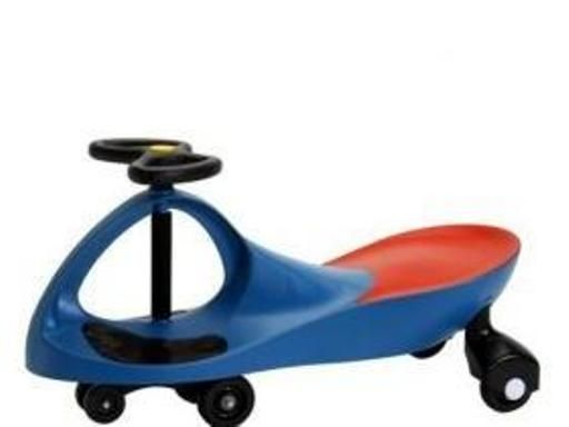 new arrival plasma car costco photo of plasma car for sale on ebay with great price