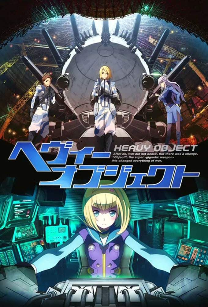 Heavy Object | Shirtless Anime Boys Wikia | FANDOM powered by Wikia
