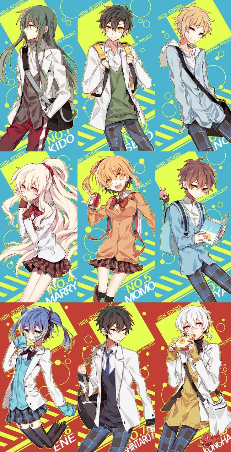 Shintaro, Kano, Ene, Konoha, Hibiya