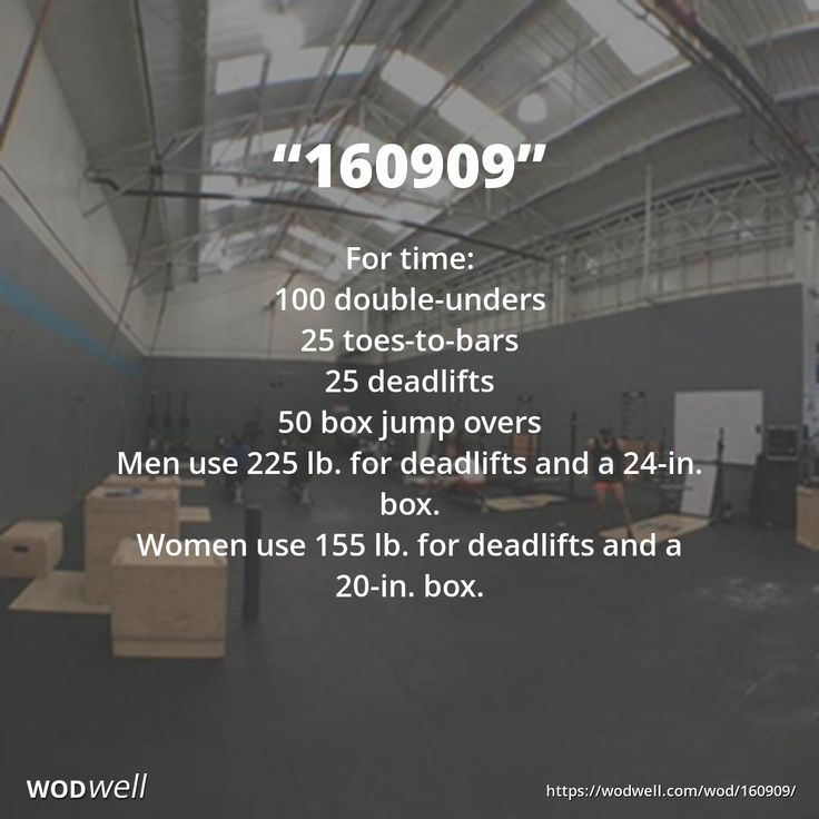 """160909"" WOD - For time:: 100 double-unders; 25 toes-to-bars; 25 deadlifts; 50 box jump overs; Men use 225 lb. for deadlifts and a 24-in. box.; Women use 155 lb. for deadlifts and a 20-in. box."