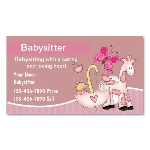 17 Best Images About Babysitting Business Cards On