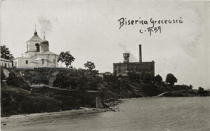 Cetatea Albă. Plasa Liman. Orașul Cetatea Albă. Biserica greco-ortodoxă. 1930