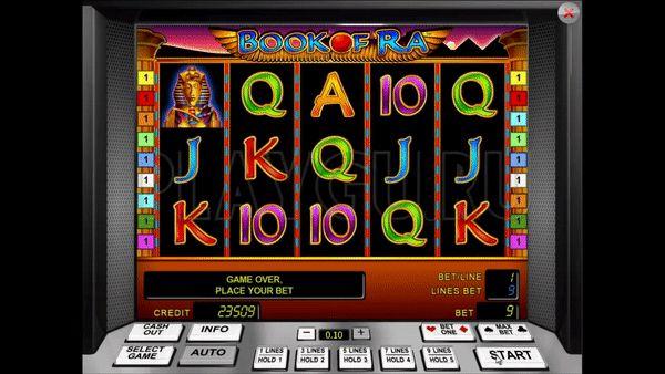 Игровой клуб Вулкан приглашает любителей азартных игр и игровых автоматов.Лучшие слоты , покер, рулетка и карточные игры ждут игроков на официальном сайте казино Vulkan.