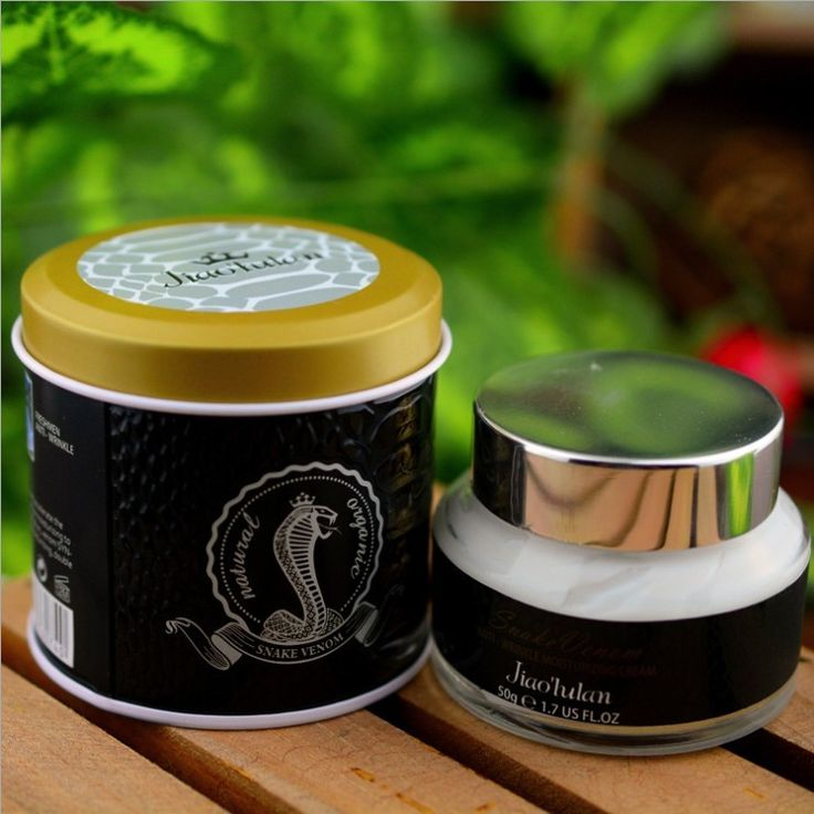 Face Care LSM Snake Venom For Wrinkles Cream Anti-Aging Acne Treatment Whitening Moisturizing Remove Dark Spots Cream Skin #Affiliate