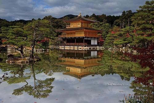 Kinkaku-ji The Golden Pavilion, Kyoto