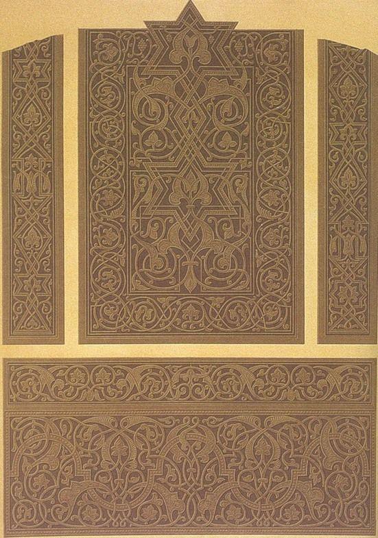 Арабские и персидские орнаменты.