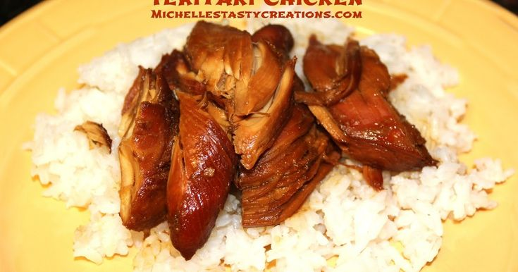 I feel like this recipe is kinda cheating because the sauce is the same as my Crock Pot Teriyaki Pork Tenderloin , but the difference ...