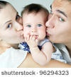 stock photo : An image of a happy family of three